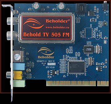 Behold tv 505 fm драйвер скачать windows 7
